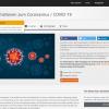 Bildschirmkopie der open hpi Internetseite - des Hasso Plattner Instituts